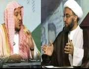 شیخ حسن صفار اور شیخ سعید البریک کا مناظره