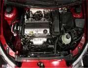 موتور ملی