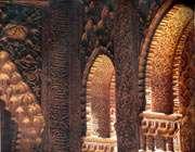 ادبیات و معماری( 2 . 3 )