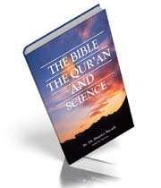 کتاب قرآن و تورات و انجیل و علم بررسی کتب مقدس در پرتو علوم جدید