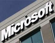 مایکروسافت microsoft, advertisment تبلیغات at&t