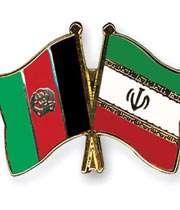 ایران افغانستان