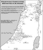 destroyd palestinian communities
