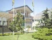 le musée de la nature sauvage
