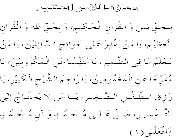hazrat fatimahs  duaa