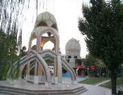 قبور شهدای گمنام - امامزاده اسماعیل