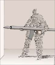 اصطلاحات ادبی