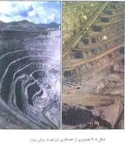 معدنکاری روباز