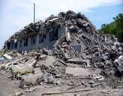 زلزله هایچنگ