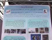دستاوردهای دانش آموزان پژوهش سرا شاهرود در پنجمین جشنواره دانش آموزی