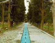 le parc fin de kashan