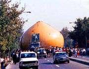 اولین گنبد حرم امام خمینی