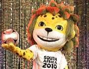 زاکومی نماد ویژه جام جهانی