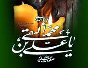 imam hadi's martyrdom