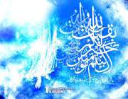 حضرت مھدی (عج)