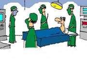 علم جراحت