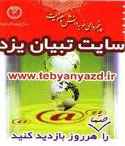 http://img.tebyan.net/big/1389/04/185175169187196241109202106108241797410877.jpg