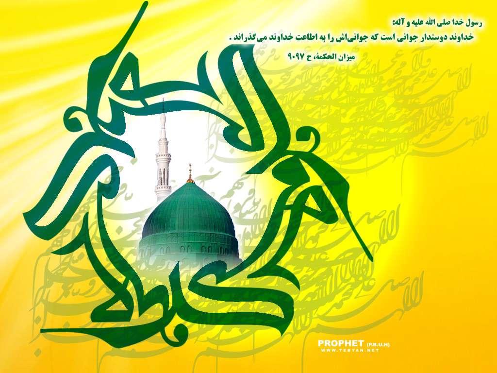 پوسترهای باکیفیت با موضوع عید مبعث