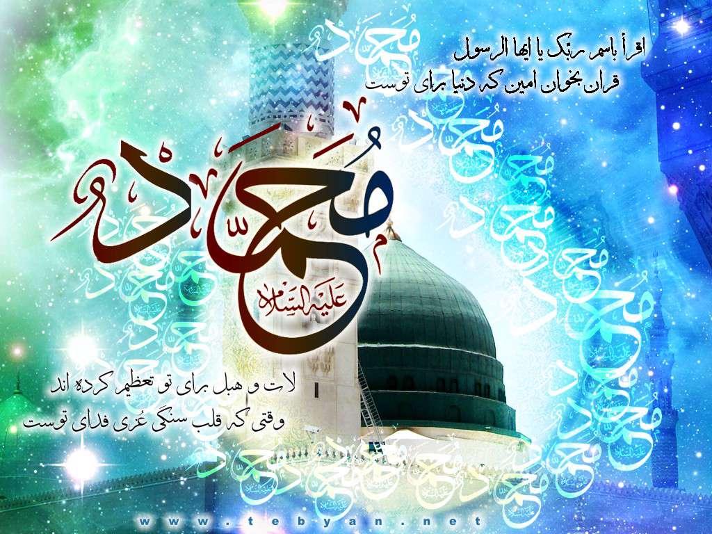 گالری تصاویر و پوستر باکیفیت بالا با موضوع عید مبعث