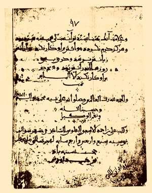 پزشکی در ایران باستان