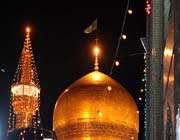 le mausolée de l'imam al-ridha