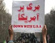 بیداری اسلامی و زوال استکبار