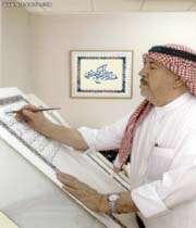 عثمان  طه