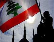 لبنان کا پرچم
