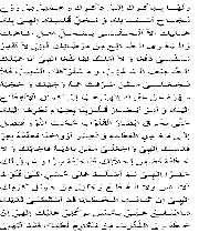 the invocation of sh'abaniyah