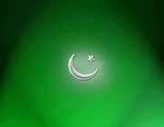 پاکستان کا پرچم