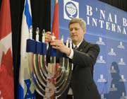 volet un: le premier ministre canadien récompensé par le bnai brith