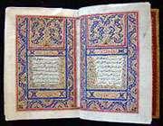 قرآن کوچک