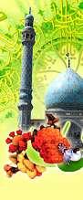 ♥❀♥❀ میلاد منجي عالم بشريت( ویژه نامه ولادت امام زمان(عج) و نیمه شعبان) ❀♥❀♥