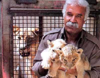 باغ وحش تهران