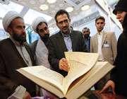 وزیر ارشاد در نمایشگاه قرآن