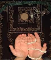 دوستان اسک دینی بیایید نماز لیلة الدّفن (نماز وحشت) برای امواتمان بخوانیم!