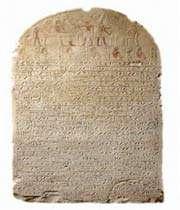 l'écriture en iran avant l'islam