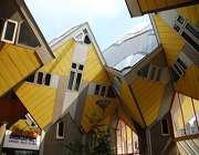 ساختمان های عجیب، بناهای عجیب