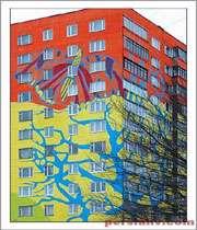 نقاشی خانه