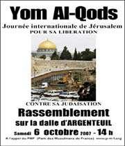 affiche annonçant le jour de qods à paris par le parti des musulmans de france