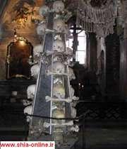 کلیسایی از استخوانهای مسلمانان