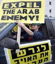 le message et la raison d'être des sionistes