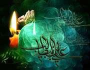 martyrdom of imam ali (a.s)