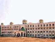 مولانا آزاد نیشنل اردو یونیورسٹی حیدرآباد