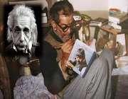 نامه تاریخى استاد شهریار به انیشتین