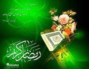 رمضان در سیره بزرگان