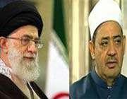 imam sayyed ali khamenei and ahmad al-tayyib