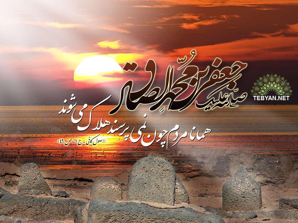 تصاویر مذهبی صادق www.iranvij.ir