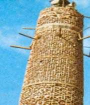 minaret de la mosquée du vendredi