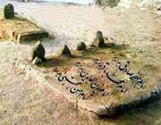 قبرستان بقيع